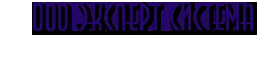Эксперт Система - оценка стоимости квартиры, автомобиля, ущерба после ДТП, судебная экспертиза, Волгоград, Волжский